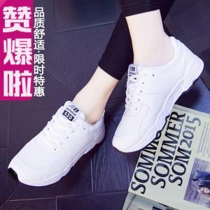 小白鞋女运动鞋女韩版潮学生跑步鞋女鞋秋冬季系带球鞋百搭休闲鞋_www.nvshen9.com